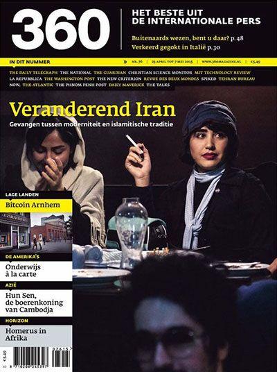 360 Magazine aanbiedingen