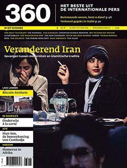 360 Magazine aanbiedingen voor een abonnement of proefabonnement