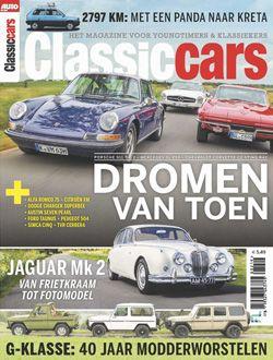 Classic Cars aanbiedingen voor een abonnement of proefabonnement