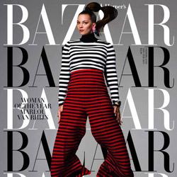 Harpers Bazaar wint de prijs voor Cover van het Jaar 2017