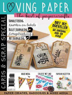 Loving Paper aanbiedingen voor een abonnement of proefabonnement