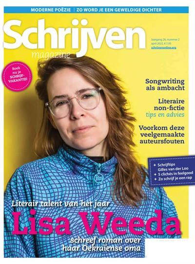 Schrijven Magazine aanbiedingen