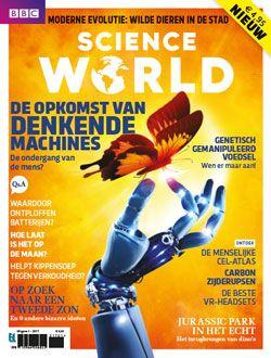 Science World aanbiedingen voor een abonnement of proefabonnement