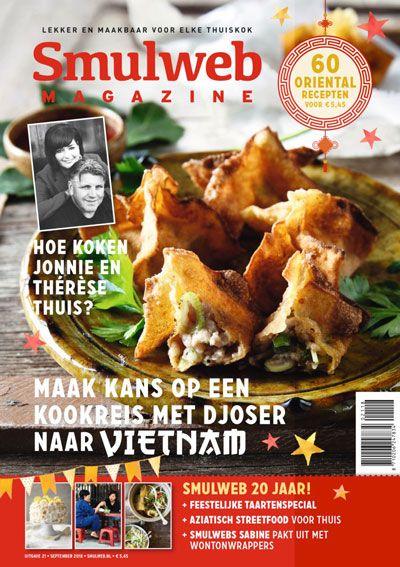 Smulweb Magazine aanbiedingen