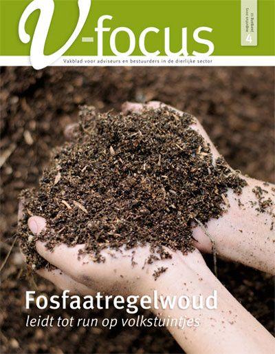 V-Focus  aanbiedingen