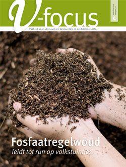 V-Focus  aanbiedingen voor een abonnement of proefabonnement