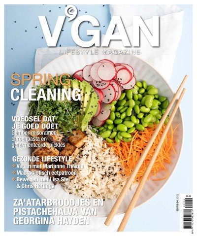 VGAN Magazine aanbiedingen